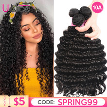 UNice Hair Deep Wave Brazilian Hair Weave Bundles Natural Color Remy Human Hair Weaving 12 26inch 1/3/4 Piece Free Shipping