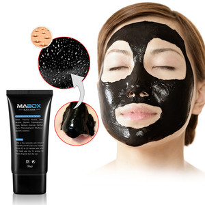 Blackhead Remover Bamboo Charcoal Mud Mask Mild Exfoliate T Zone & Chin Cuticle Repair Pores Deep Cleaning Black Mask 50ml TSLM1