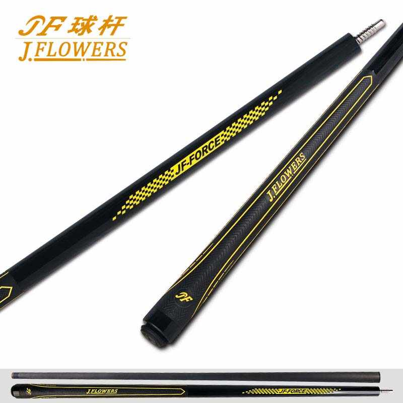 JFLOWERS JF-BK2 Billiards Punch Cue Carbon Tecnologia Shaft Professional Carbon Cue Tecnologia Stick Billar Break Cue