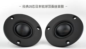 YWJJX 6 ohm Impedance 15 W Speaker DH25NSF-04A/B 2.5 Inch Tweeter 25 Core Imported Silk Film Speaker
