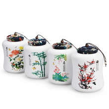 Ceramic  tea box storage ceramic jar puer container canister caddy D134