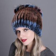 Женская зимняя шапка плотная теплая из цветного кроличьего меха