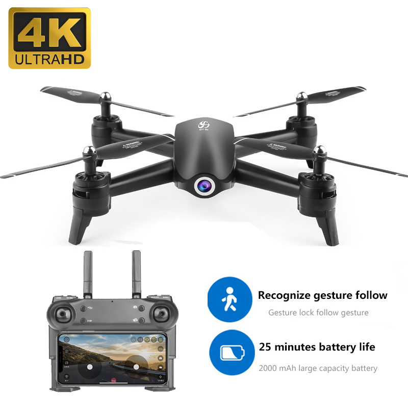 RC Helicopter Drone Aerial Camera Follow S165 Positioning Optical-Flow 1080p HD 4K Intelligent