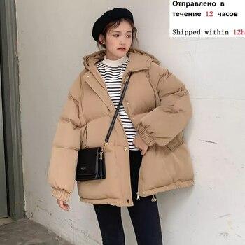 New Short Winter Jacket Women Warm Hooded Down Cotton Jacket Parkas Female Casual Loose Outwear Korean Cotton-padded Winter Coat 1