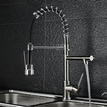 Kitchen Sink Faucet Double Water Modes Copper Kitchen Faucet Rotating Sink Faucet Hot And Cold HWC