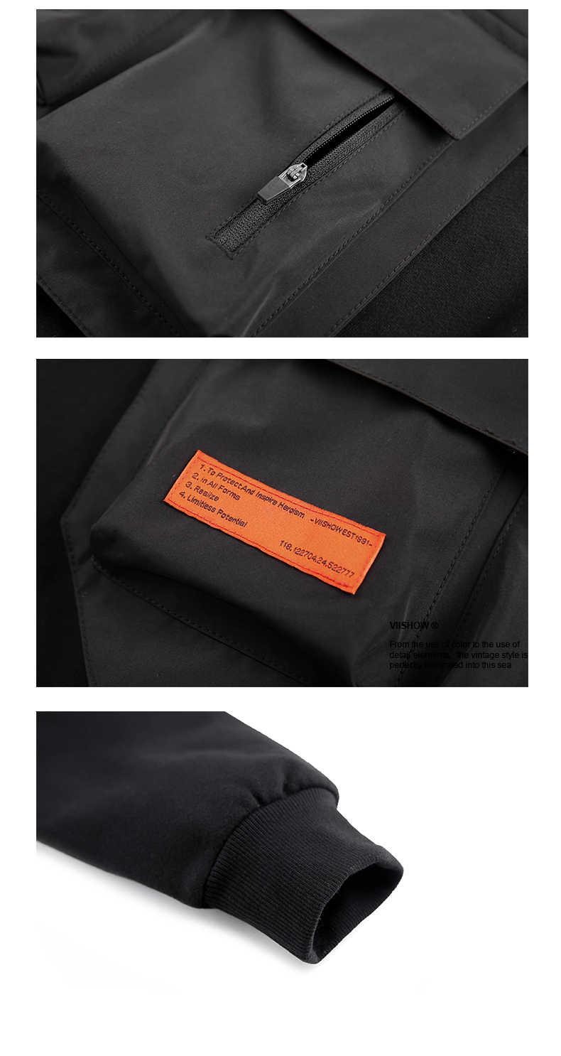 を VIISHOW 男性のトレーナー 2018 新ヒップホップスタイル男性ブランド男性服 Sudaderas パラやつ WD1753183