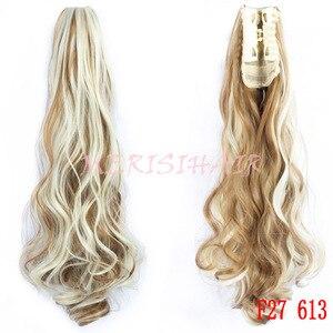 Наращивание синтетических волос MERISI, коготь На хвостике, искусственный конский хвост, аксессуар для волос для женщин, светильник, коричневы...