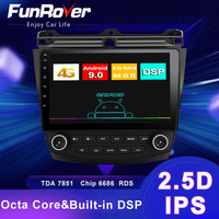 FUNROVER DSP Android 9.0 4G 64G Car Radio Multimedia Player For Honda Accord 7 2003 2007 car dvd Navigation GPS 2 din RDS stereo