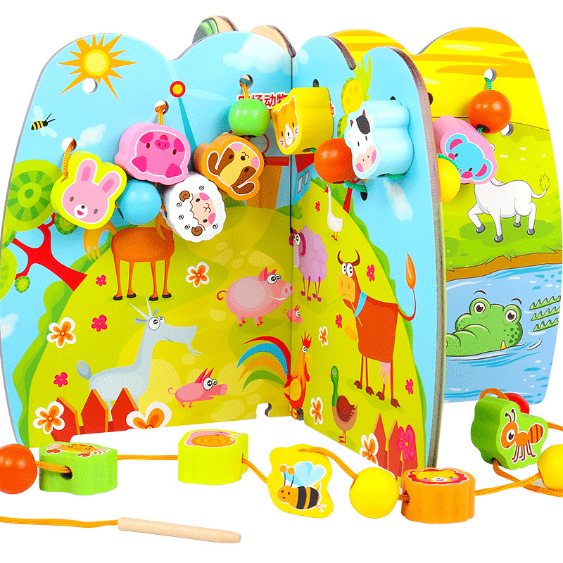 City Animal Pattern Stereo Plate String Of Beads And Hand-Eye Coordination Eye Fun Wearing Rope Game Children Parent And Child I