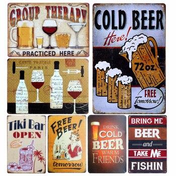 Piwo Retro metalowy znak blaszany tablica Vintage grupa terapia malowanie Pub Cafe dekoracje ścienne darmowe piwo plakat artystyczny dekoracje barowe A438