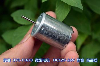 Micro Motor de cepillo de carbono estándar 370-11670, Mini Motor silencioso redondo de 24mm, cepillo de Metal precioso DC 12V-24V 5700RPM, eje D