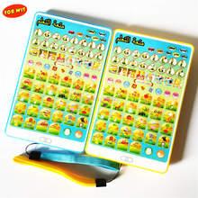 Nouveau anglais + arabe Mini IPad conception jouets tablette, enfants Machines dapprentissage, islamique saint coran jouet, culte + mot + lettre, AL