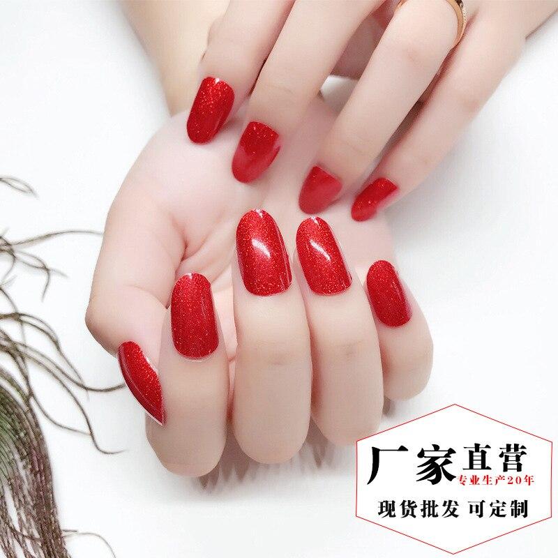Zhengxiang Manicure Stickers Onion Powder Gradient Series Nail Sticker 16 Nail Polish Film
