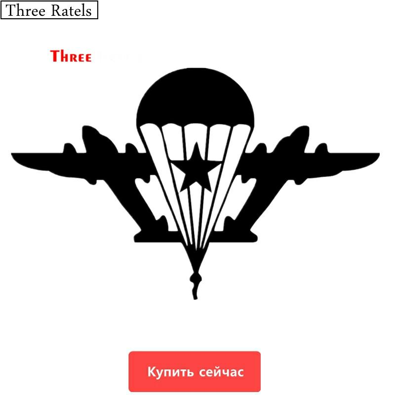 Three Ratels TZ-203 15*24cm 12*19cm 10*15.8cm 1-4 Pieces Funny Car Stickers  Russian Paratroopers VDV Car Stickers And Decals