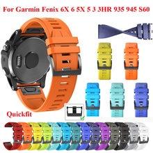 Ремешок силиконовый для наручных часов garmin fenix 6x 6 5x