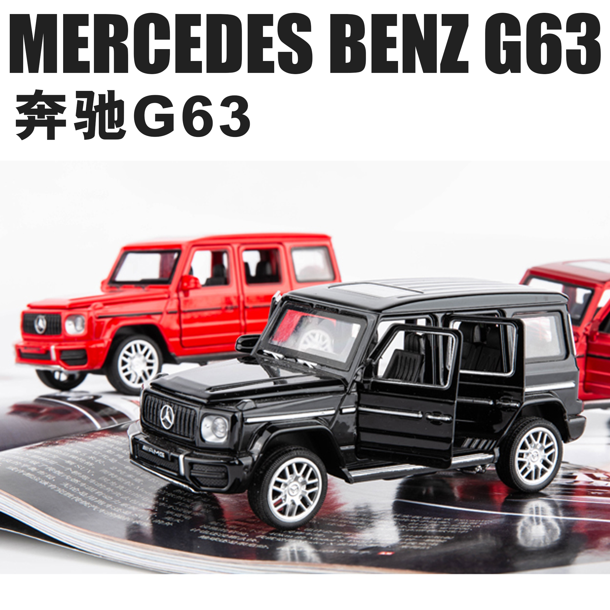 Diecast 1:32 Alloy Pull Back Model Car Model Toy Sound Light Pull Back Toy Car For G63 Toys For Boys Children Gift Car Toys