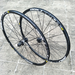 Chaud original Crossride vtt VTT paire de roues frein à disque scellé roulement roues de vélo 26 27.5 29 pouces ensemble de roues