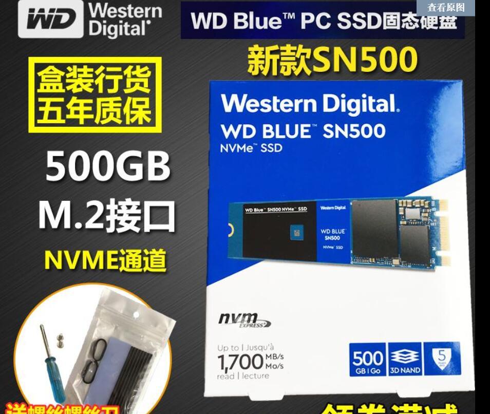 For WD/ Western Data WDS500G1B0C M.2 SN500 Blue Disk 500G SSD NVME M2