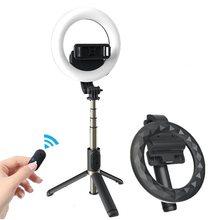 COOL DIER-Palo de selfi inalámbrico 4 en 1 con Bluetooth, anillo LED de 6 pulgadas, luz de fotografía, trípode plegable, monopié para iPhone y Android