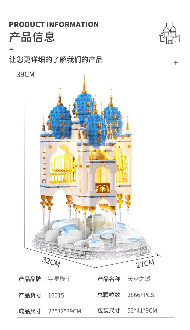 MOULD KING 16015 Floating Sky Castle