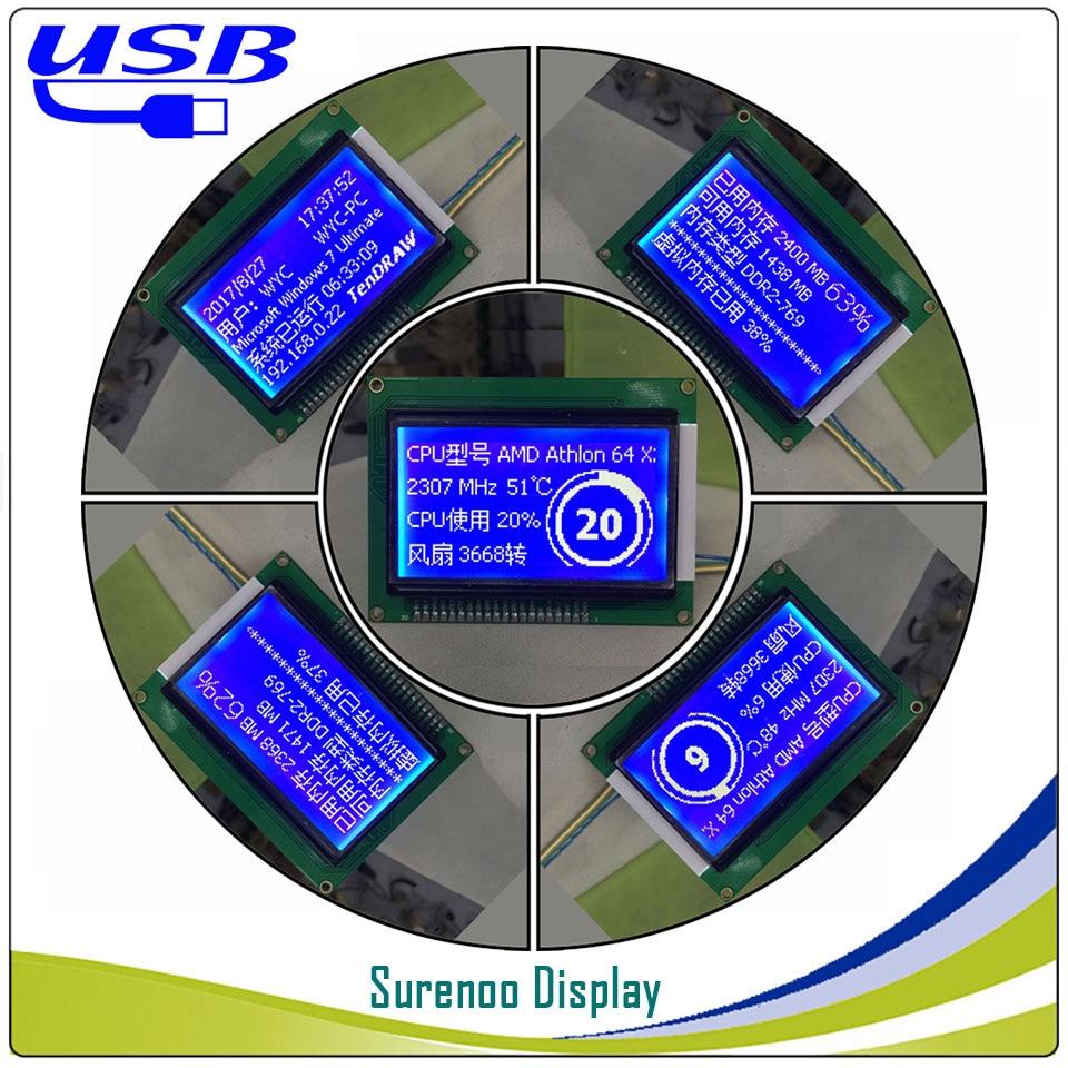 LCD2USB USB 12864 128X64 KS0108 Graphic LCD Module Display Screen Panel Sutible AIDA64 For DIY PC