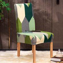 Универсальный Эластичный Чехол для стула с цветочным принтом
