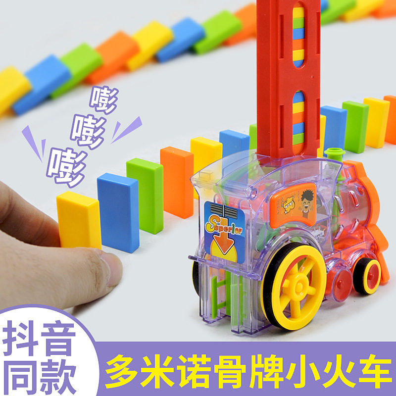 Electric Domino Train Dominoes Automatic Licensing E-Bike With Sound And Light Music Educational Toy