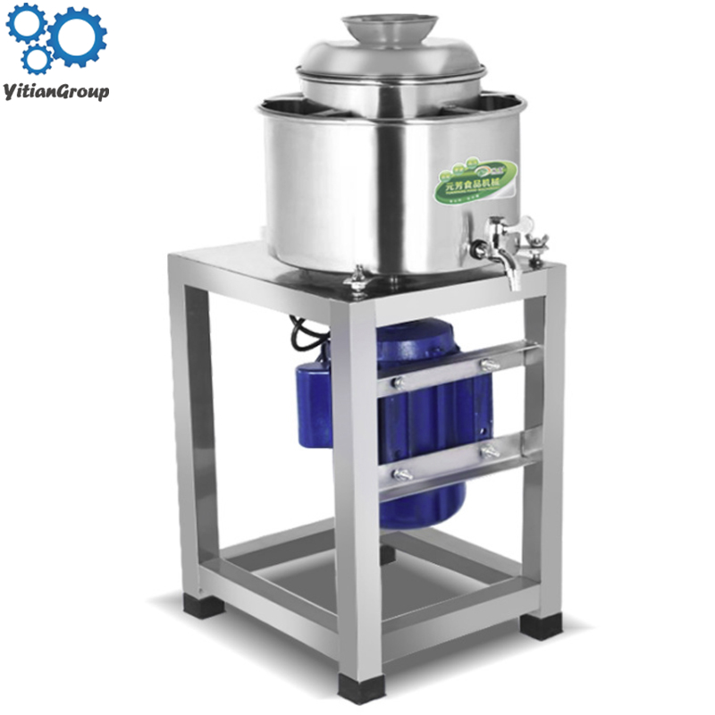 High Efficiency Commercial Meatball Beater High Capacity 8kg/h Fish Beef Meat Grinder Stainless Steel Electric Mincemeat Maker