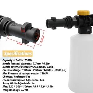 Image 5 - 750ML high Pressure Car Washer Snow Foam Lance Water Gun For Karcher K2 K7 Soap Foam Generator With Adjustable Sprayer Nozzle