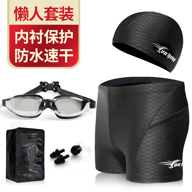 Swimming Trunks Men Swimsuit Hot Springs Set Bathing Suit Men's Loose-Fit Goggles Swimming Cap 27114 New Style Swimming