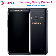 "Dossier Samsung Galaxy d'origine 2 G1650 double SIM 16GB ROM 2GB RAM Quad Core 8.0MP 3.8 ""SmartPhone Mobile 4G LTE(China)"