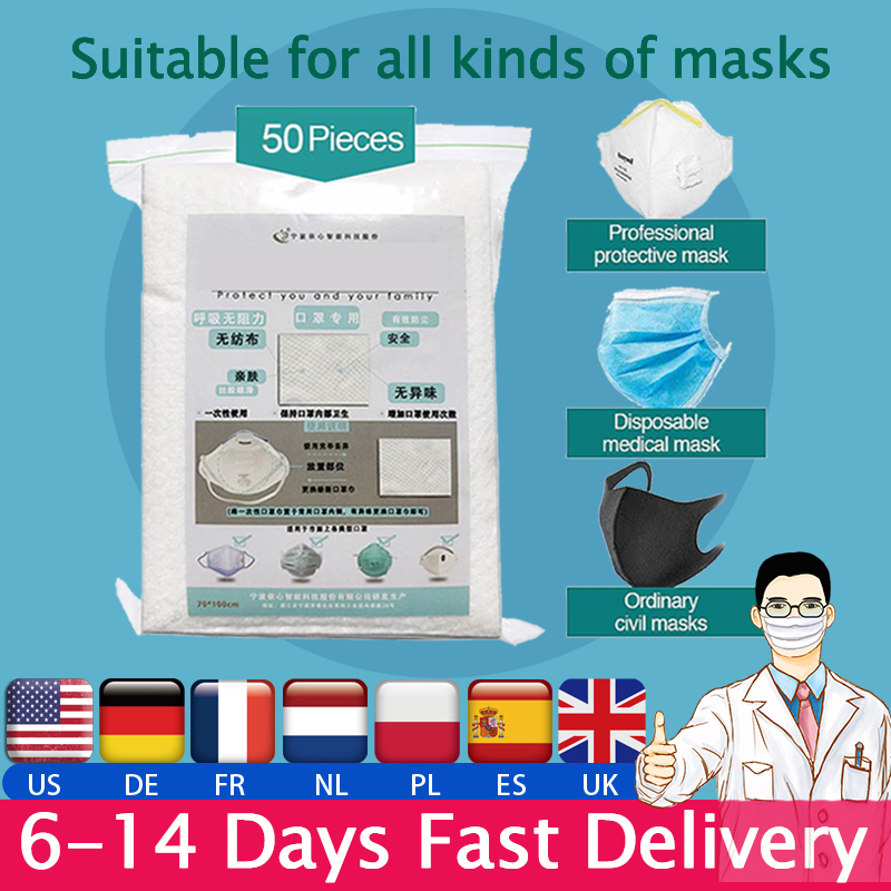 50/100/150/200pcs Face Mask Filter Pad Anti Influenza Pollution Dustproof Breathing Safety Mouth Caps Suitable For KF94 N95 KN95