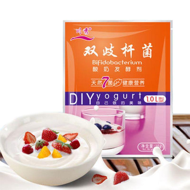 Bifidobacterium Natural Yogurt Starter,7 Probiotics,1g-1L,1g*10 Pack ,Make Dessert At Home