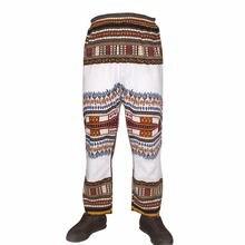Африканская одежда Дашики 100% хлопок африканские брюки в стиле