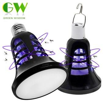 E27 Mosquito Killer Lamp Bulb 220V Anti-mosquito Lamp For Home UV Night Light Insect Mosquito Trap Killer USB For Garden Camping