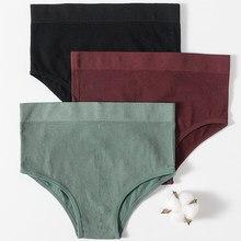 Nahtlose Höschen Frauen Unterwäsche Hohe Taille Kurze Hüfte Lift Weibliche Unterhose Dessous Sexy M-XL Körper Former Plus Größe Höschen