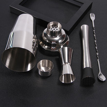 Home Stainless Steel Shaker Cocktail kit Party750ML