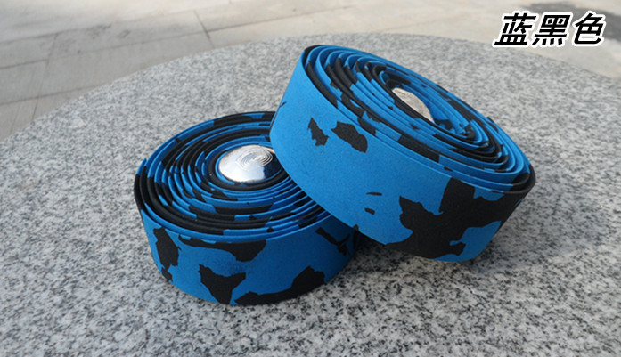 Camouflage Bicycle Mountain Bike Bicycle Handlebar Band Road Bike Bandage Cloth Bent Handlebar Tape Price Of One Pair