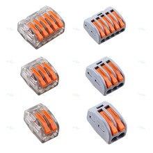 100 шт. пружинный клеммный блок электрический кабель, провод разъем Мини Быстрый разъем толкающий проводник