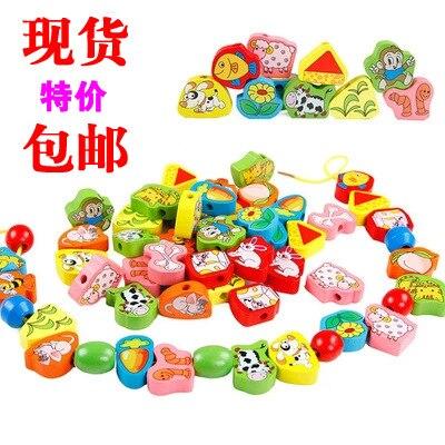 Children Fruit Beaded Bracelet Early Childhood Music Animal Threading Game DIY Area String Unisex 10-30 Yuan Material