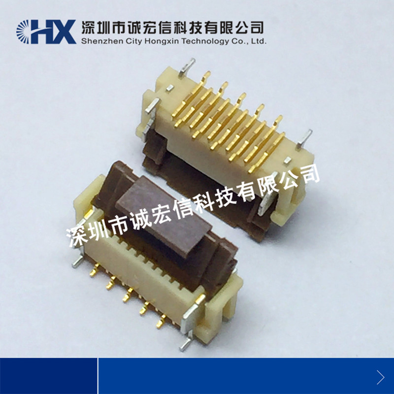 FH12-10S-0.5SV(55)  Spacing 0.5mm 10PIN Vertical Clamshell Original Connector