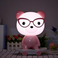 Decoration Plug-in Night Light Student Bedside Table Lamp