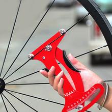VXM Bike Indicator Attrezzi Meter Tensiometer Bicycle Spoke Tension Wheel Builders Tool Bicycle Spoke Repair Tool For Dropship cheap CN(Origin) Aluminum 151 - 250mm main aluminum alloy about 191x22mm 7 52x0 87 about 166g piece