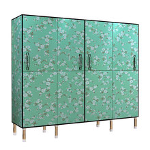 No Zipper Simple Closet Cloth Closet Folding Door Steel Pipe Bold Reinforcement Fabric Assembly Cabinet Storage Wardrobe