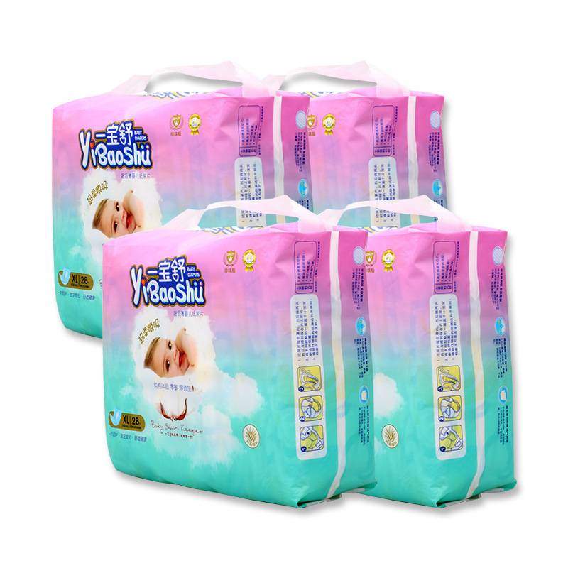 Newborns Soft Skin Paper Diaper Ultra-Thin Dry And Comfortable Pure Cotton No Lump Diaper