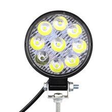 27W 42W LED Work Light Flood Beam Fog Lamps High Brightness for Car Off-Road Driving LB88