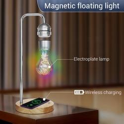 Novelty LED Magnetic Levitation Bulb Hover Floating Desk Lamp Magic Black Tech Wireless Charger for Phone Christmas Gift