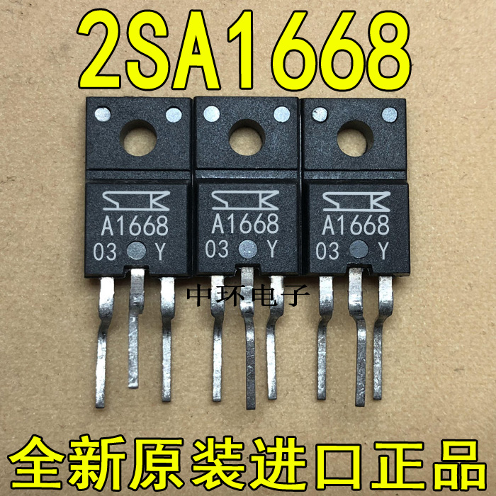 2SC4382 TANSISTOR TO-220 C4382