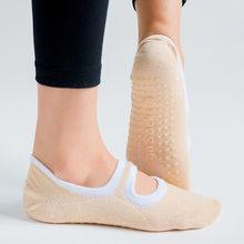 Chaussettes de Yoga respirantes Anti-friction pour femmes, en Silicone, antidérapantes, Pilates, chaussures de danse et de sport, pantoufles avec poignées