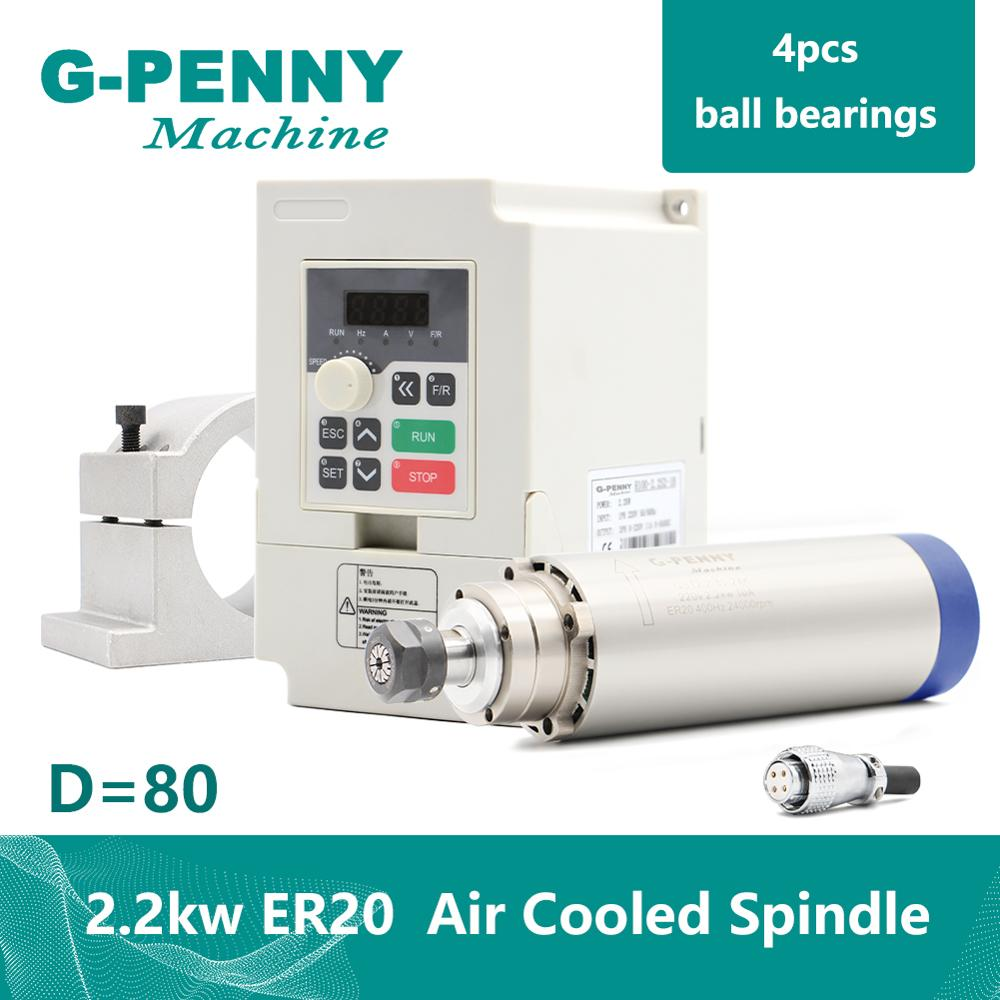220V <font><b>2.2KW</b></font> ER20 CNC Air Cooled Spindle Motor Air Cooling 4 Bearings high frequency <font><b>2.2kw</b></font> <font><b>VFD</b></font> <font><b>inverter</b></font> cast aluminum bracket image